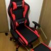 低価格ゲーミングチェアで人気のGTRACING「GT890YJ-RED」を購入レビュー。